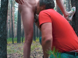 Walking through the forest looking for mushrooms.  Fuck and loud orgasm.